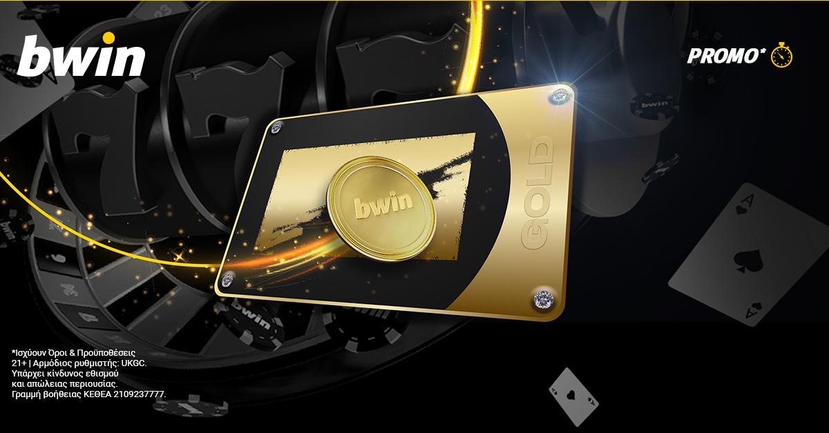bwin Casino: H μεγάλη προσφορά* του μήνα φέρνει καθημερινά έπαθλα*!