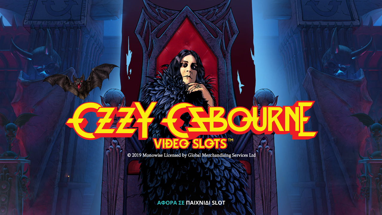 Novibet Casino: Το πολυαναμενόμενο «Ozzy»  έφτασε!