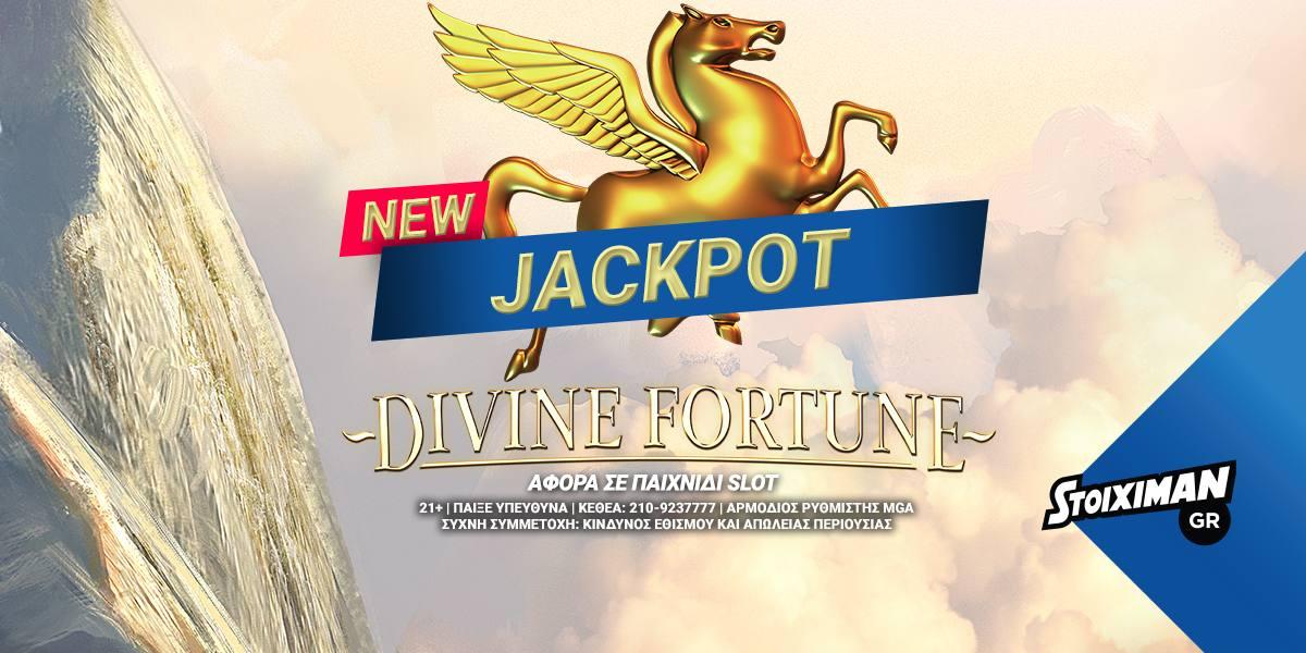 Stoiximan.gr: Μέλος κέρδισε στο Casino 71.000€ με ποντάρισμα 0,40€!
