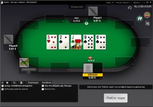 bwin poker limit holdem