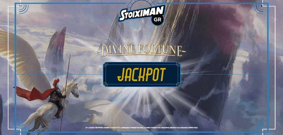 Stoiximan.gr Casino: Περισσότερα από 137.000€ για έναν υπερτυχερό