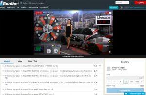 goalbet live casino wheel