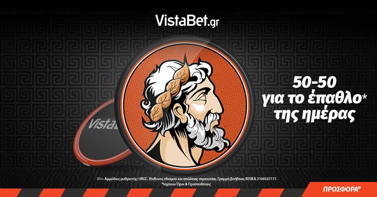 Vistabet Casino: Κορώνα ή Γράμματα το δίλημμα καθημερινά