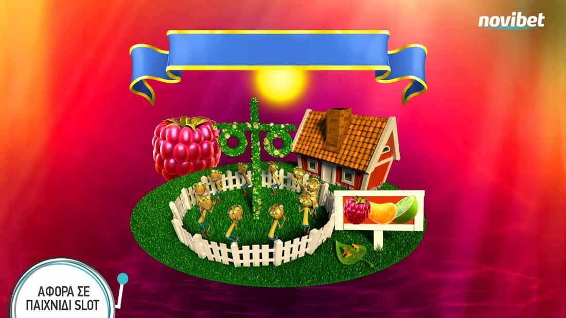 «Καλοκαιρινή» προσφορά* στο Novibet Casino!