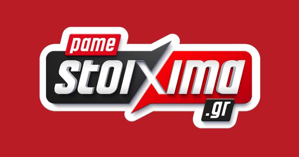 Μεγάλη ποικιλία παιχνιδιών στο online casino του Pamestoixima.gr