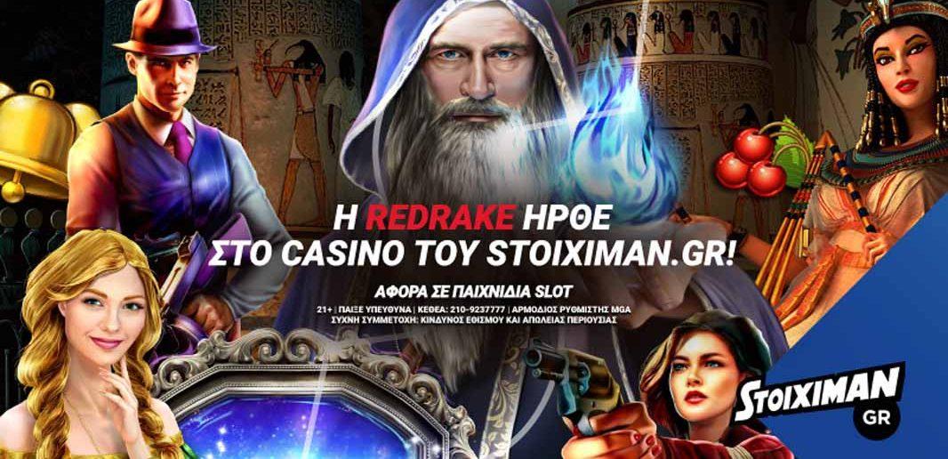 stoiximan-gr-casino-h-red-rake-irthe