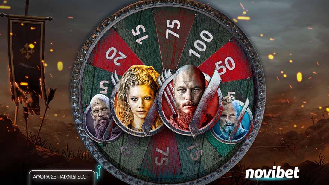 Novibet Casino: Τον τροχό γυρίζεις και σε περιμένουν εκπλήξεις*!
