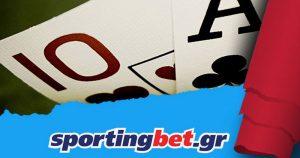 sportingbet-poker