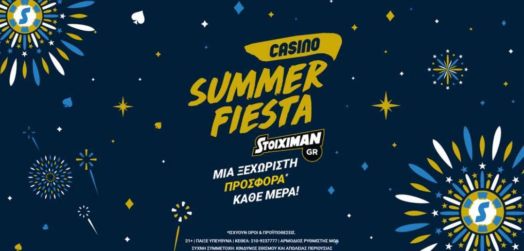 Stoiximan.gr Casino: Summer Fiesta κάθε μέρα!