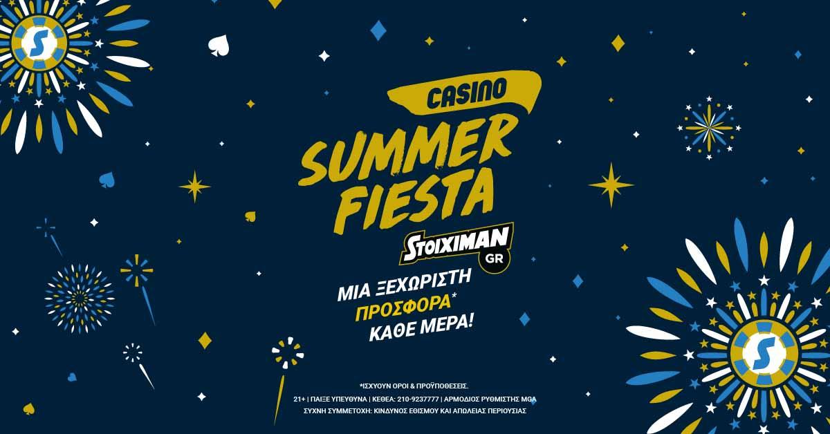 Stoiximan.gr Casino: Τελευταία εβδομάδα του Summer Fiesta