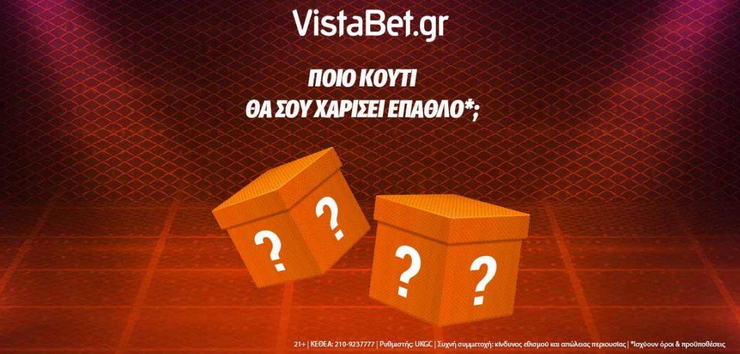 Vistabet Casino: Ευκαιρία για έπαθλο* κάθε μέρα!